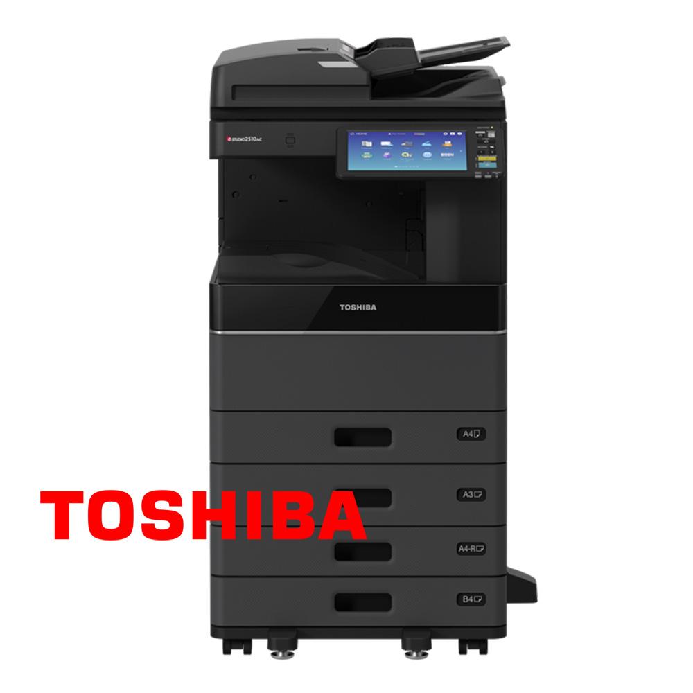 impresora-fotocopiadora-profesional-oficina-toshiba